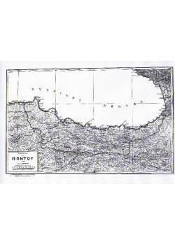 Χάρτης Πόντου. Ο διεκδικούμενος Πόντος (1918-1922)