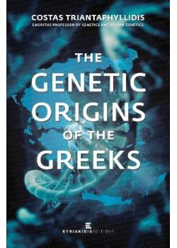The Genetic Origins of the Greeks