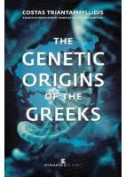 The Genetic Origins of the Greeks
