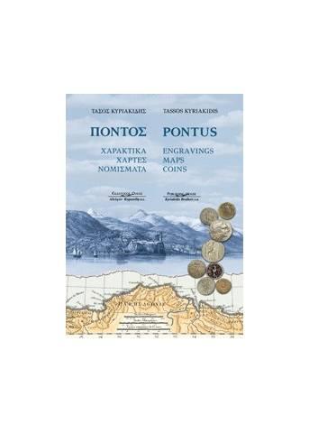 (Pontus, engravings-maps-coins)