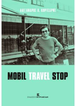 Mobil Travel Stop
