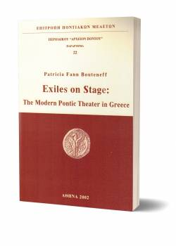 Παράρτημα 22. Exiles on Stage: The Modern Pontic Theater in Greece
